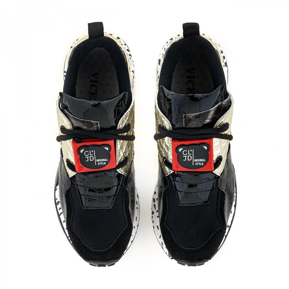 Czarno-złote sneakersy na wysokiej podeszwie ze zwierzęcymi wstawkami
