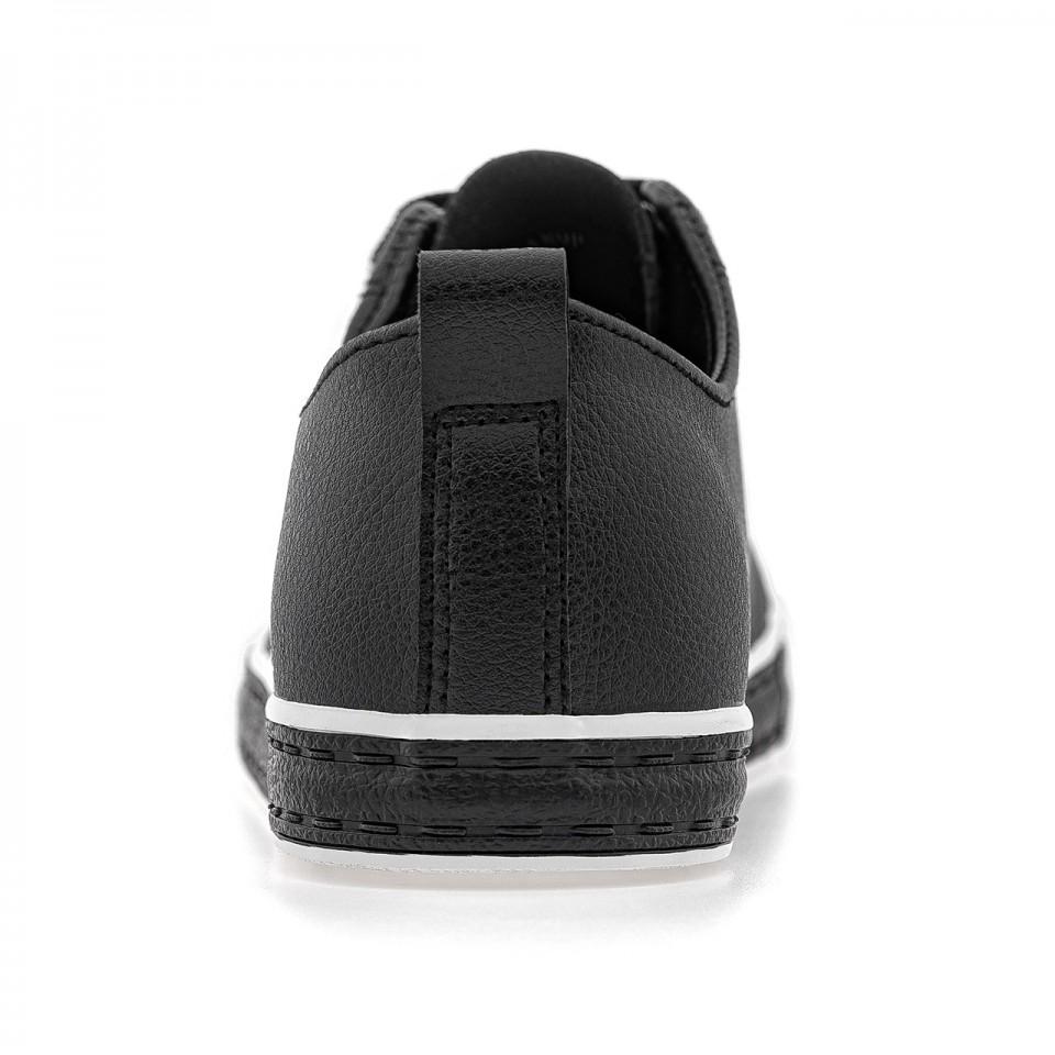Czarne skórzane trampki damskie na gumowej podeszwie